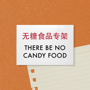 CHINESE FOOD QUOTES SAYINGS image gallery