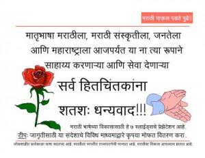 friendship quotes in marathi. Ajoon Ek Love Story [ Marathi Ajoon Ek ...