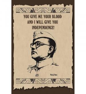 Netaji Subhash Chandra Bose Quotes