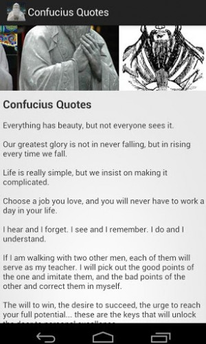 Confucius Quotes About Family Screenshots confucius quotes