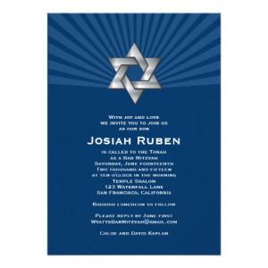 Bar Mitzvah Invitation Josiah Silver Jewish Star from Zazzle.com