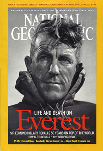 Edmund Hillary - First to conquer Mt. Everest. One of many wise quotes ...