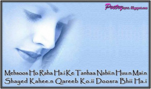 urdu and hindi words with blue theme colour urdu quotes about life and