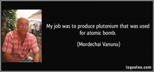 Quotes About First Atomic Bomb