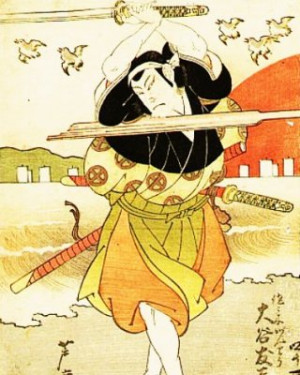 For the samurai, one of the most important things was his honour and ...
