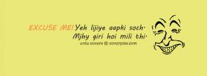 Cute Attitude Urdu Facebook Cover Photos