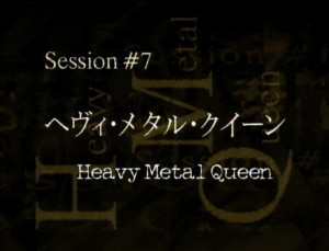 Heavy Metal Queen