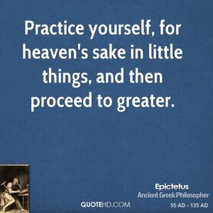 Epictetus Quotes