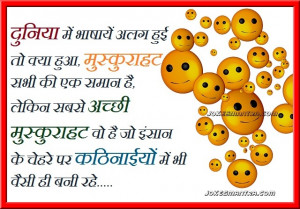 beautiful quotes on friendship with images in hindi