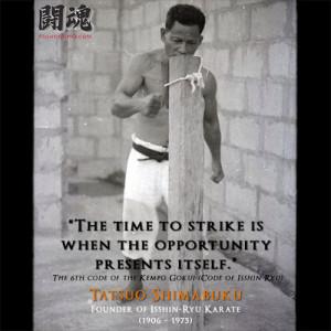 Tatsuo Shimabuku Quote