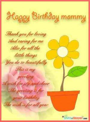 ... birthday wish poem birthday wish poem for daughter birthday wish poem