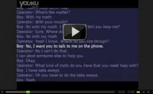 911 call for math homework help