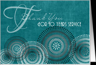 business thank you 10 years service card - Product #487497