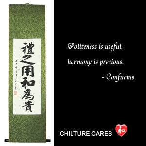 Harmony Confucius Quotes Chinese Calligraphy Wall Scroll