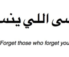 Arabic Quotes In English Tumblr Popular arabic images from
