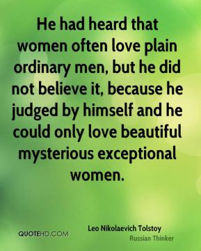 Leo Women Quotes