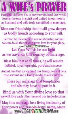 your husband ♥ Lord, bless my husband that he will remain faithful ...