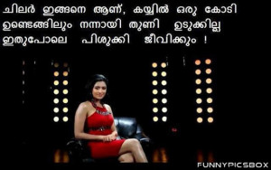 ready Malayalam funny pictures,funny cinema news,funny pictures,Funny ...