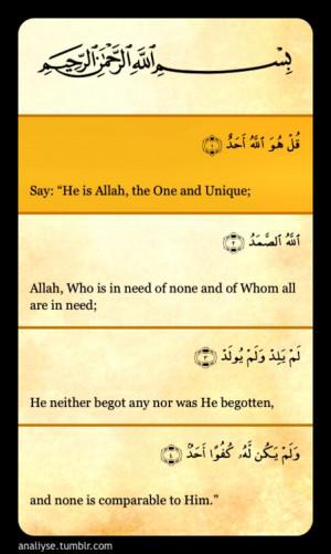 Surah Al-Ikhlas.