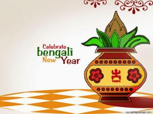 Happy New Year 2015 Bengali SMS Images Shayari with Bangla Messages ...