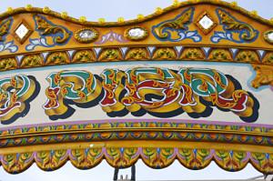 Pier merry-go-round in Brighton, Sussex photographed by pop artist ...
