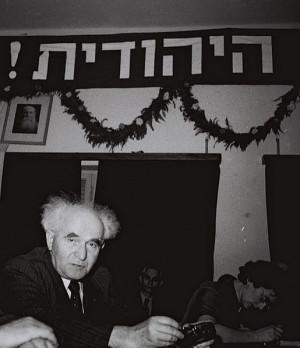 David Ben Gurion attending a conference in Tel Aviv in 1947.