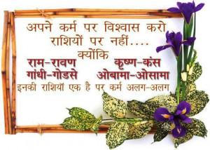 motivational quotes in hindi by chanakya