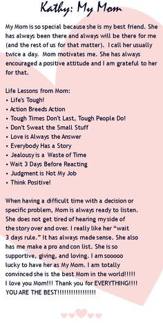 Daughter Quotes Graduation   Valentines Day Quotes For Mom From ...