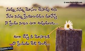... Love Failure Quotations in Telugu. Nice Telugu Love Failure Messages