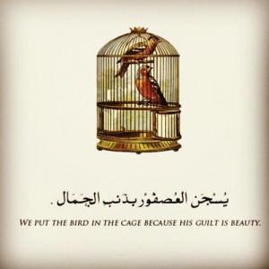 Heart touching Arabic quotation…