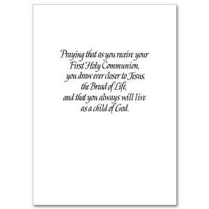 first communion prayer