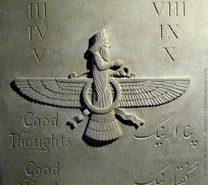 Faravahar, symbol of Zoroastrianism