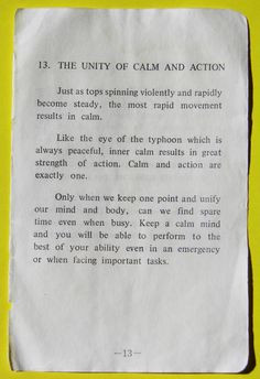 Martial arts mentality- martial arts quotes. The Unity of Calm and ...