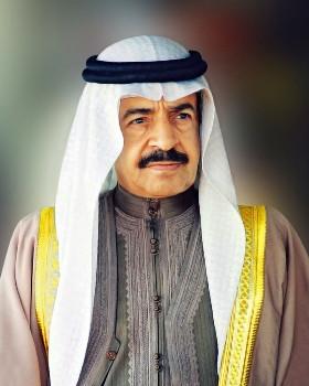 Hamad Bin Isa Al Khalifa Quotes & Sayings