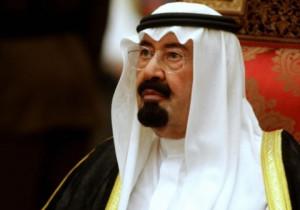 King Abdullah bin Abdulaziz Al Saud