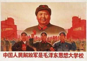File:Cultural Revolution poster.jpg