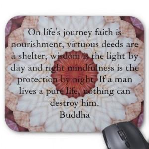 buddha_inspirational_quote_lifes_journey_faith_mousepad ...