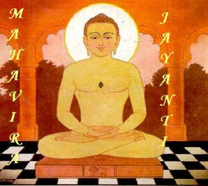 Quotes by Mahavira