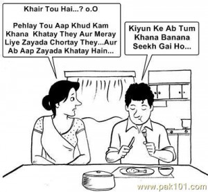 Wife Husband Funny