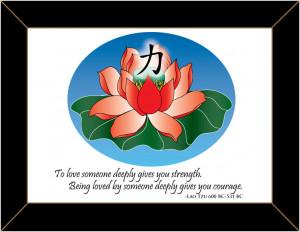 Lotus Flower Quotation by KSHusker