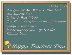 Teacher's day 5th of September – SMS, Poems,Quotes and Greetings ...