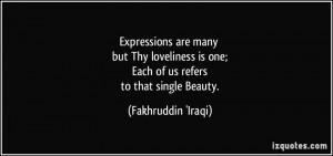 More Fakhruddin 'Iraqi Quotes