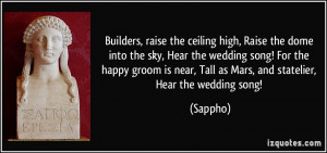 More Sappho Quotes