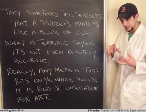 Lesson #1222 - Student-Teacher Relationship