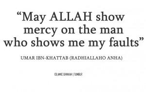umar-ibn-al-khattab-quote.jpg