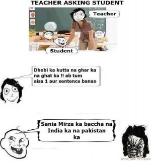 Funny Quotes About Teachers In Urdu ~ Urdu Quotes : Best Quotes in ...