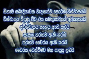 sinhala quotes for father quotesgram