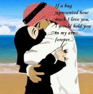 10 Islamic Quotes For Husband and Wife - Best for Muslim Wedding Cards