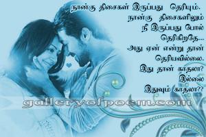 Love Failure Boy Feelings Quotes In Tamil Love failure q..