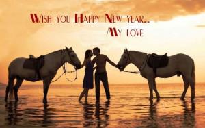 Happy new year 2015 romantic wishes for girlfriend /boyfriend